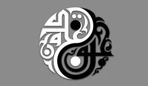 simbolo do equilibrio